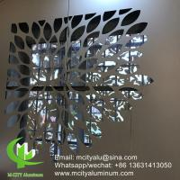 China Facade Wall Cladding  Aluminum Carved Panel   Outdoor Wall Covering 1.5 - 10mm  Thickness wholesale