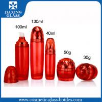China 100ml 120ml Straight Containers For Cosmetics , Cosmetic Glass Containers With Unique Plastic Cap wholesale
