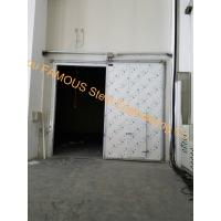 Buy cheap Commercial frozen food refrigerator freezer 5000t tomato cold storage room for from wholesalers