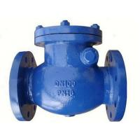 China DIN check valve flanged ends on sale