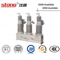 China Stong ZW32-24 Outdoor High Voltage Vacuum Circuit Breaker HOT SALE DIRECT SIPPLY OF MANUFACTOR wholesale