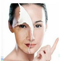 China Argine,Acetyl Hexapeptide-8, cosmetic peptide for anti-wrinkles,white powder& colourless solution wholesale
