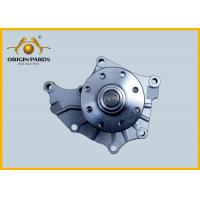 China Aluminum ISUZU Water Pump 8971233302 For 4J Series Diesel Engine ORIGIN PARDS wholesale