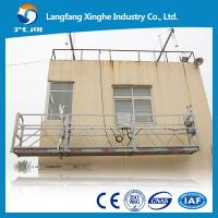 Quality ~9.5m/nim zlp630 aluminum Malaysia gondola , suspended hanging scaffolding , for sale