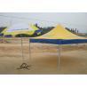 China Sunproof Branded Outdoor Umbrellas , Professional Waterproof Parasol Umbrella wholesale