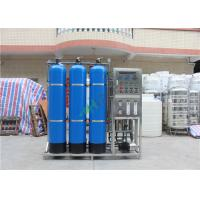 China RO/UF Machine Drinking Water Well/River/Seawater/Tap Water Purifier System wholesale