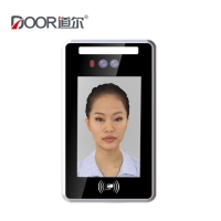 China Wall Mounted Face Recognition Terminal With Card Reader To Office Access Control wholesale