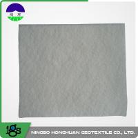 White / Grey PET Filament Non Woven Geotextile Fabric FNG600 -60°C - +170°C Manufactures