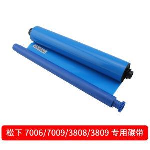 China Fax Film For Panasonic 7006 7009 3808 3809 KX-FP706CN 709CN wholesale