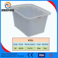 China Heavy duty plastic square laundry cart with wheels on sale