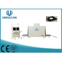 SF100100 Airport Baggage Scanner Auto Machine For Parcel Inspection ISO 1600 Approved Manufactures