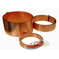 China Beryllium Shiny Coarsed Copper Sheet With 8 - 20um , Rolled Copper Foil on sale