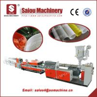 Quality PVC PE PP corrugated pipeline machinery with perforate diameters till 250 for sale