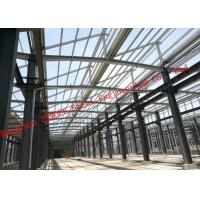 China PV Glass Curtain Wall Surface Industrial Steel Buildings Lightproof and Heat Insulation wholesale