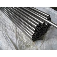 China ASTM A519 Seamless carbon and alloy steel mechanical tubing wholesale