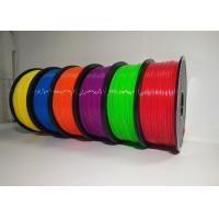 Buy cheap 1.75mm 1KG ABS 3D Printer Filament Spool Master Filament With Good Elasticity from wholesalers