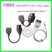 China SMPS MPPS V12 ECU Chip Tuning Tool For EDC15 EDC16 EDC17 wholesale