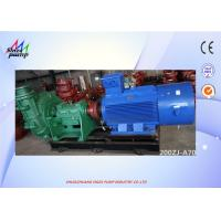 China Mining Wear-Resistant Industrial Horizontal Centrifugal Slurry Pump 200ZJ-A70 wholesale