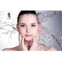 China Pure Hyaluronic Acid Injection To Removing Face Wrinkle Hyaluronic Acid Gel wholesale