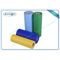 Quality Single S PP Spunbond Non Woven Polypropylene Fabric For Sofa , Green / Blue for sale