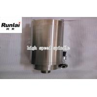 China Low Noise Little Vibration Electric Spindle Motor for Glass / Wood Milling wholesale