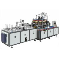 China Popcorn Cups / Paper Cup Forming Machine MG-B200 25-35 pcs/min CE Approved wholesale