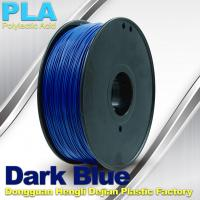 China Dark Blue PLA 3D Printer Filament With 1KG / Roll , Good Performance Of Electroplating wholesale