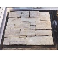 Buy cheap White Quartzite Stone Veneer with Steel Wire Back,White Stone Ledger Wall from wholesalers