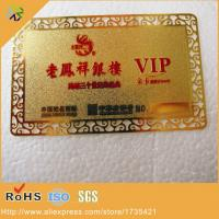 China stainless steel material frosted surface effect gold plated vip gold metal card wholesale