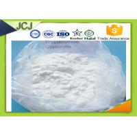 China Testosterone Cypionate Weight Loss Steroids For Females / Males Injection 250mg wholesale