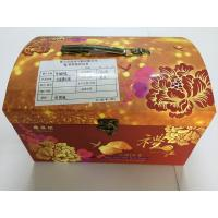 China Recycled Offset Printing Cardboard Gift Boxes For Personal Care , Food wholesale