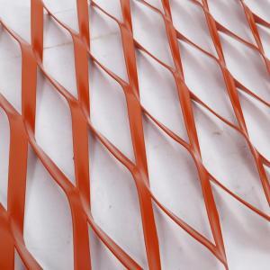 Buy cheap PVDF aluminum expanded metal mesh from wholesalers