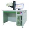 China Fiber Optical Laser Marking Machine (FOL-10A) wholesale