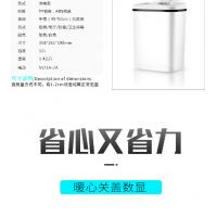 China Waterproof Motion Sensor Trash Can With Electrically Operated Long Using Life wholesale