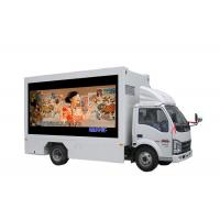 China Commercial LED Truck Display Digital Billboard 5mm Pixel Pitch 14bit Color Grayscale wholesale