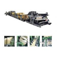 China Paper pasted block bottom square bag making unit on sale