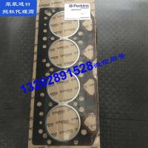 China 3681E049 Perkins Cylinder Head Gasket 3681E037 For 1004/ 4.4 engine parts 3681E051 3681E052 wholesale
