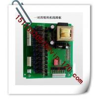 China China One-to-four Hopper Receiver PCB Manufacturer wholesale