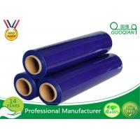 China Clear Stretch Wrap Film Jumbo Roll For Carton Packing Non Adhesive wholesale