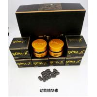 China Extra-x Male Enhancement Pills Natural / Herbal Male Supplement Prolong Erection on sale