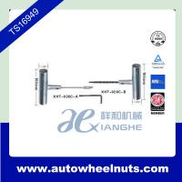 China Hollow T - Handle Tyre Repair Tool , Front Eye Open Needle wholesale