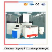 China factory supply water jet cutting machine wholesale