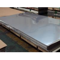 China 304 2b  stainless steel plate size 1500mm*3000mm wholesale