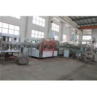 China Online Cap Sterilizing Tunnel Water Juice Filling Capping Machine For Plastic Bottle wholesale