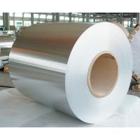 China 14mic x 1160mm 1235 O Aluminium Household Foil for Keeping Fresh Single Side Bright wholesale