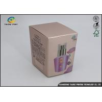 China Private Label Cosmetic Beauty Magic Eye Gel Paste Paper Packaging Boxes wholesale