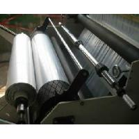 China High and Low Pressure PP Film Blowing Machine (SX-RS1000) wholesale