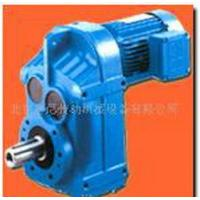 China F Series Parallel Shaft Bevel Gear Speed Reducer on sale