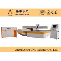 China CNC Metal Aluminum Abrasive Water Jet Machining 5 axis 4m*2m for Stainless Steel / SS wholesale
