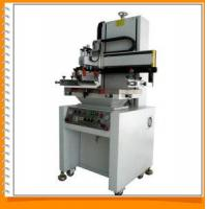 China Silk Screen Printing Machine (JQ4060BS) wholesale
